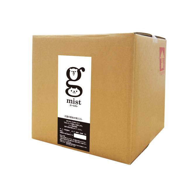 【容量最大】【ペット用】g-mist(10,000ml)