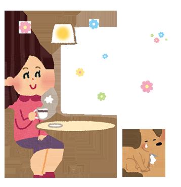 ペットの除菌、消臭に人間と同じものを使用するとペットが大きなストレスを感じます。